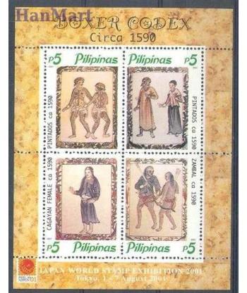 Filipiny 2001 Mi  Czyste **