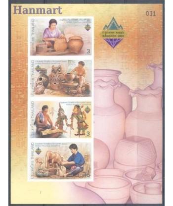 Tajlandia 2003 Mi  Czyste **