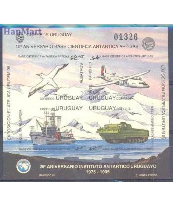 Urugwaj 1995 Mi  Czyste **
