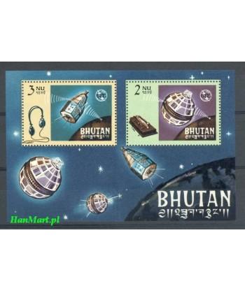 Bhutan 1966 Mi  Czyste **