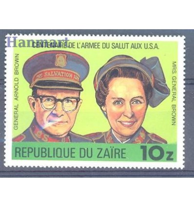 Congo Kinshasa/Zaire 1980 Mi 655 MNH
