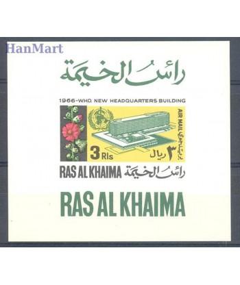 Ras Al Khaima 1966 Mi bl 25 Czyste **