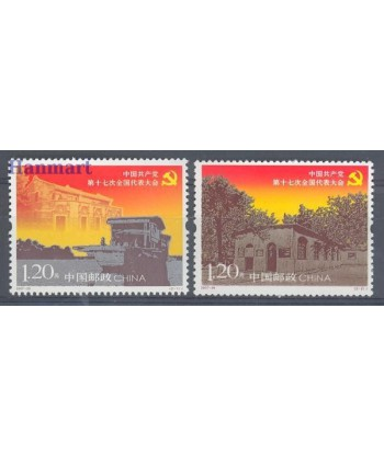 Chiny 2007 Mi 3903-3904 Czyste **