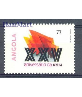 Angola 1985 Mi 719 Czyste **