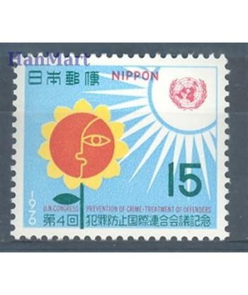 Japonia 1970 Mi 1087 Czyste **