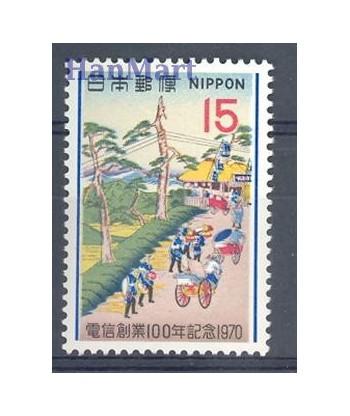 Japonia 1970 Mi 1092 Czyste **