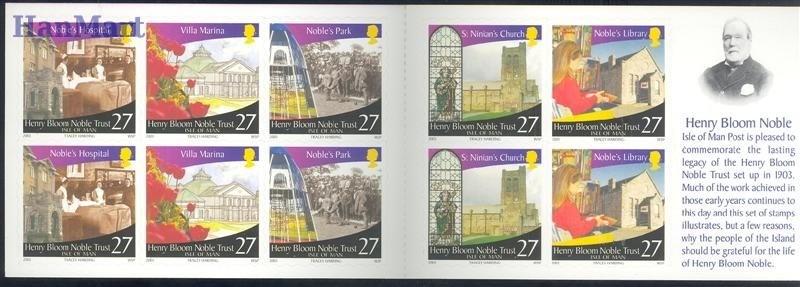 Isle of Man 2003 Mi 16 MNH