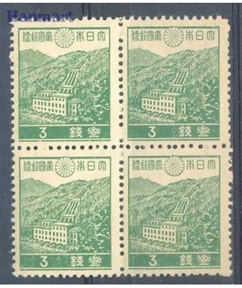 Japonia 1939 Mi  Czyste **