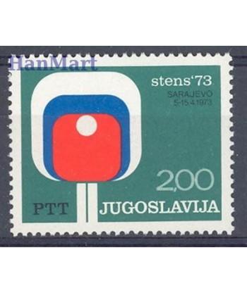 Serbia i Czarnogóra 1973 Mi 1505 Czyste **