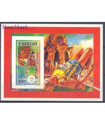 Kongo 1992 Mi  Czyste **