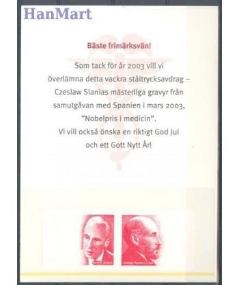 Szwecja 2003 Mi 2353-2354 Czyste **