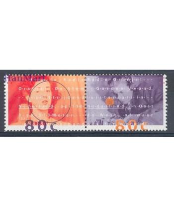 Holandia 1993 Mi 1477-1478 Czyste **