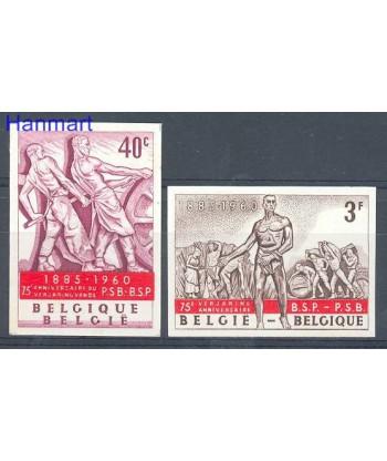 Belgia 1960 Mi 1188-1189B Czyste **