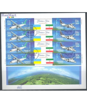 Ukraina 2004 Mi 686-687 Stemplowane