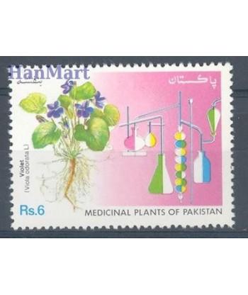 Pakistan 1992 Mi 859 Czyste **