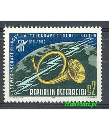 Austria 1969 Mi 1316 Czyste **