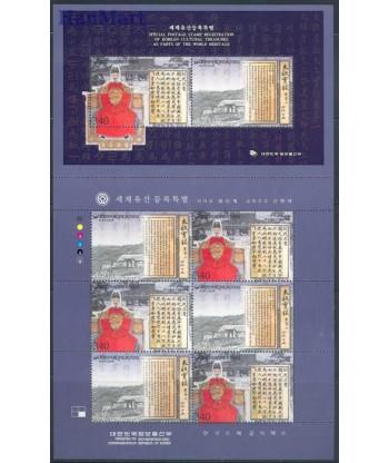 Korea Południowa 2000 Mi 2143-2144 Czyste **