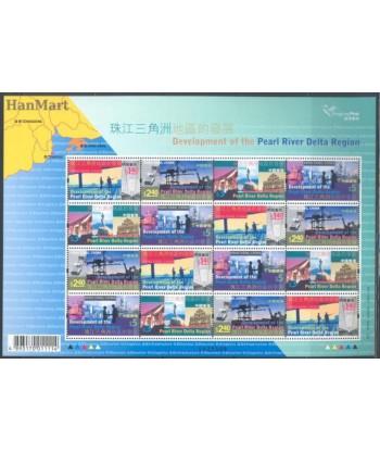 Hong Kong 2004 Mi 1218-1221 Czyste **