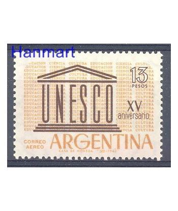 Argentyna 1962 Mi 799 Czyste **