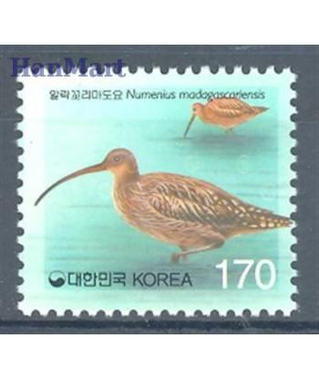 Korea Południowa 1998 Mi 1997 Czyste **
