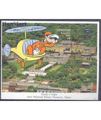 Lesotho 1993 Mi bl 109 Czyste **