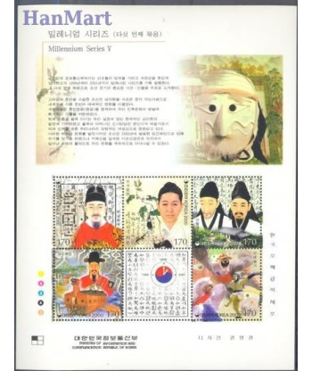 Korea Południowa 2000 Mi bl 672 Czyste **