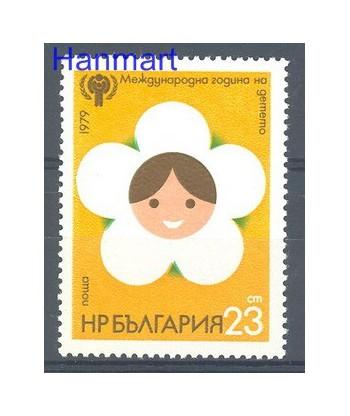 Bułgaria 1979 Mi 2758 Czyste **