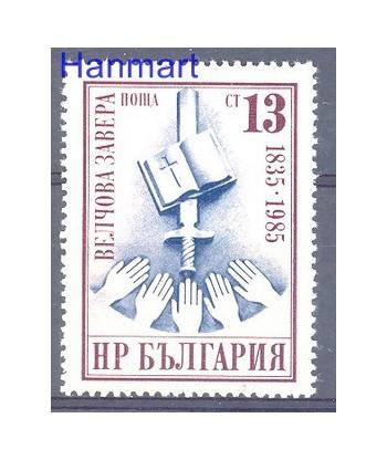 Bułgaria 1985 Mi 3418 Czyste **