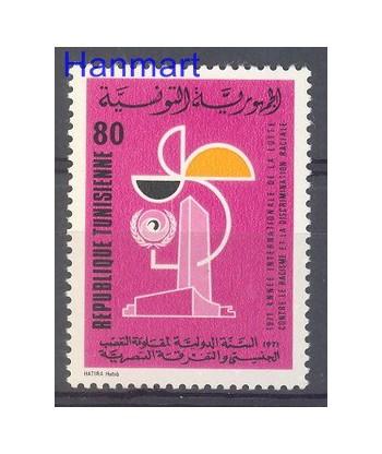 Tunezja 1971 Mi 746 Czyste **