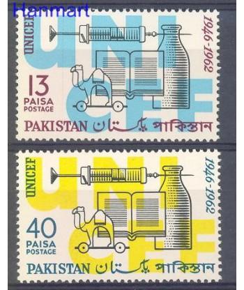 Pakistan 1962 Mi 175-176 Czyste **
