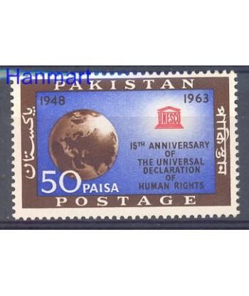 Pakistan 1963 Mi 200 Czyste **