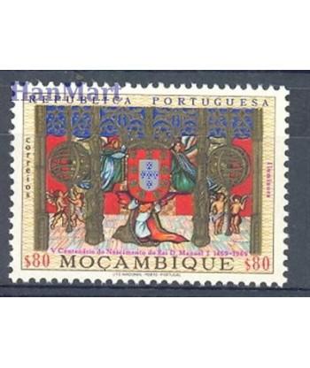 Mozambik 1969 Mi 551 Czyste **