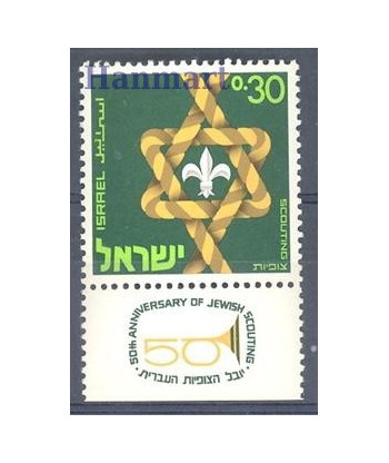 Izrael 1968 Mi 424 Czyste **