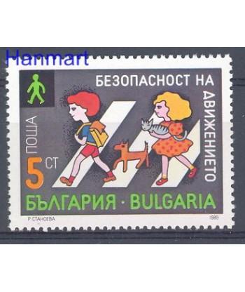 Bułgaria 1989 Mi 3805 Czyste **