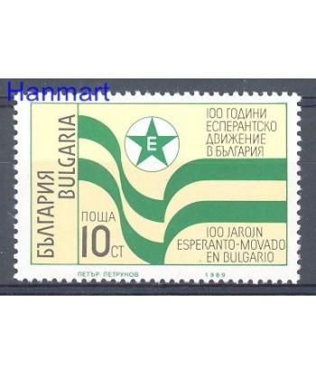 Bułgaria 1990 Mi 3820 Czyste **