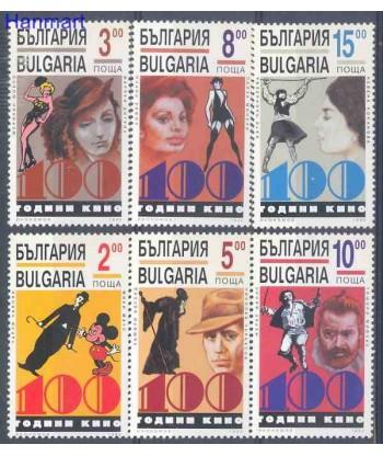 Bułgaria 1995 Mi 4184-4189 Czyste **
