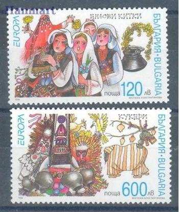 Bułgaria 1998 Mi 4332-4333 Czyste **