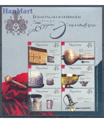 Ukraina 2004 Mi bl 43 Czyste **