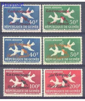 Gwinea 1962 Mi  Czyste **