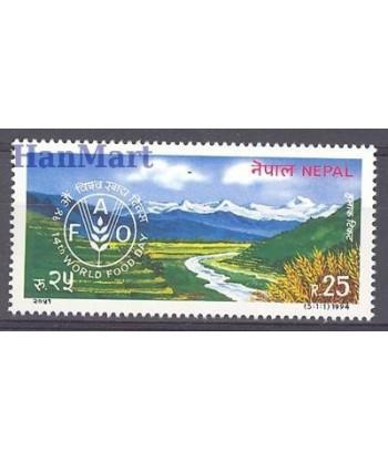 Nepal 1994 Mi 568 Czyste **