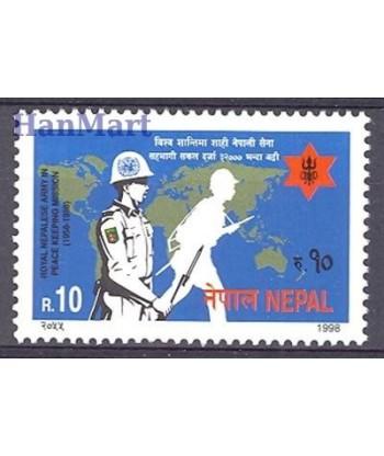 Nepal 1998 Mi 672 Czyste **