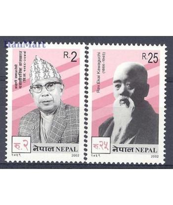 Nepal 2002 Mi 759-760 Czyste **