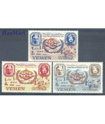 Jemen Królestwo 1967 Mi 334-336 Czyste **