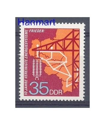 Niemiecka Republika Demokratyczna / DDR 1973 Mi 1871 Czyste **