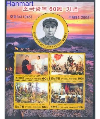 Korea Północna 2005 Mi bl 627 Czyste **