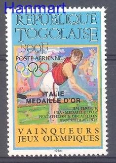 Togo 1985 Mi 1888 MNH