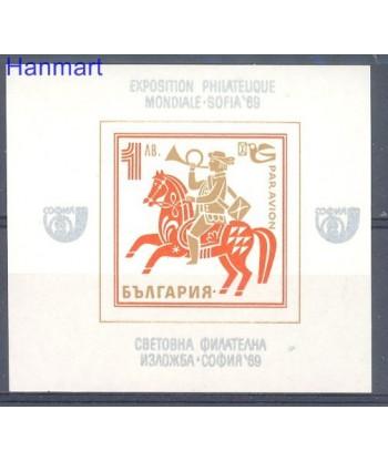 Bułgaria 1969 Mi bl 24 Czyste **