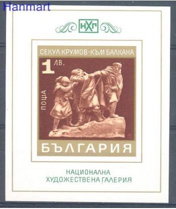 Bułgaria 1970 Mi bl 30 Czyste **