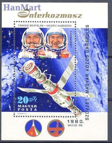 Węgry 1980 Mi bl 143 Czyste **