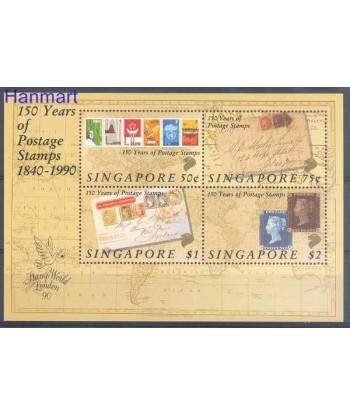 Singapur 1990 Mi bl 24 Czyste **